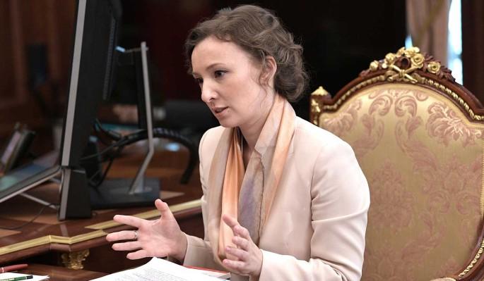 Кузнецова предложила оплачивать из бюджета услуги нянь для детей-инвалидов
