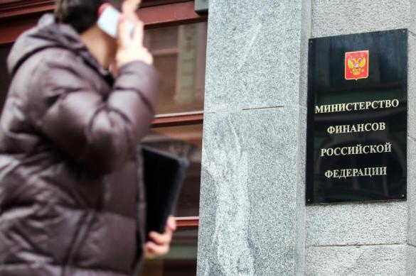 Минфин напомнил, что российские налоги одни из самых низких в мире
