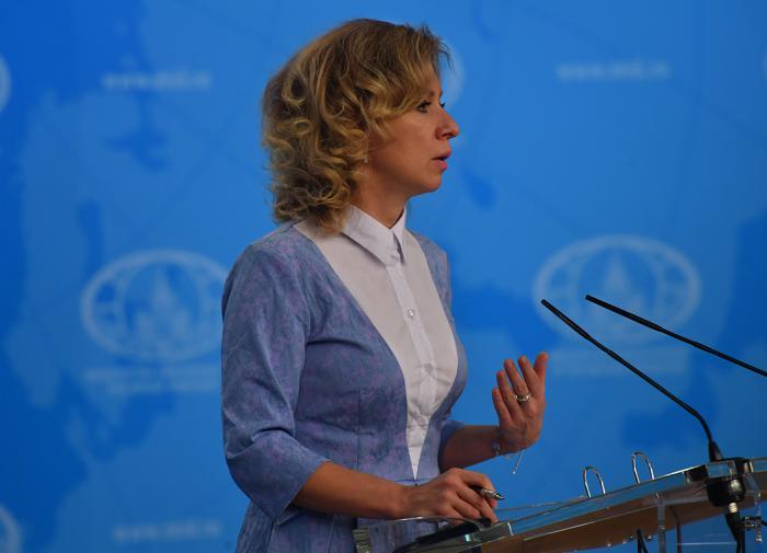 Захарова объяснила, в чём признался Госдеп США