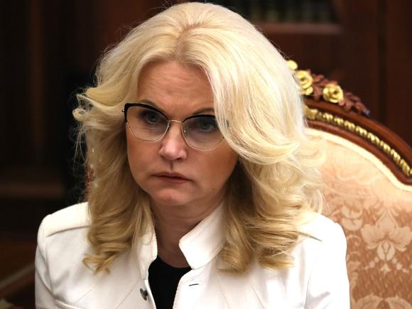 Голикова обязала руководителей российских регионов отчитаться о принятых мерах после отравлений детей в школах
