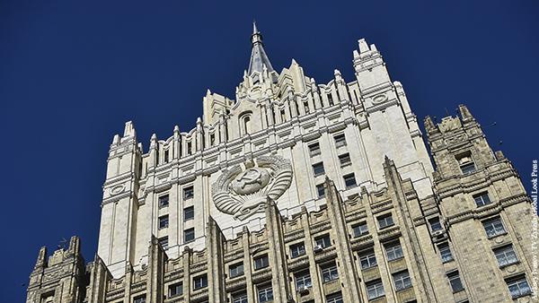 Москва отреагировала на выход США из Договора по открытому небу