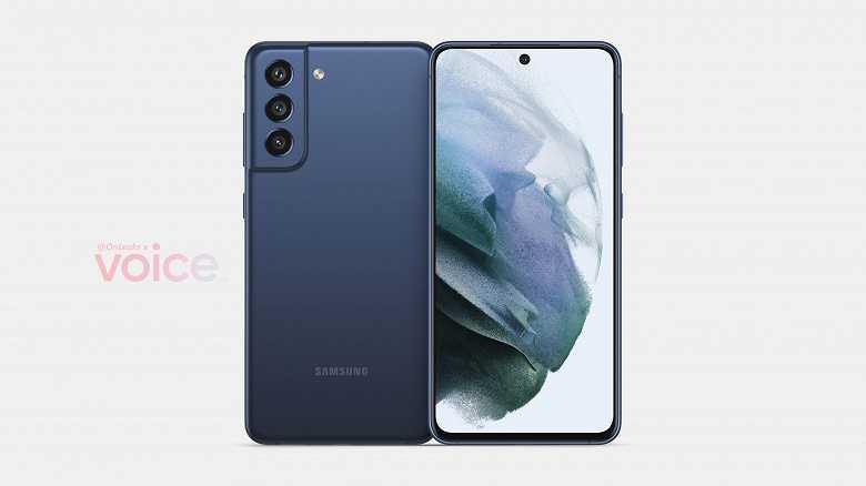 Вот как будет выглядеть Samsung Galaxy S21 FE