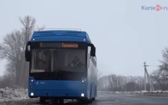 Курск так и не получил обещанные в сентябре автобусы и троллейбусы