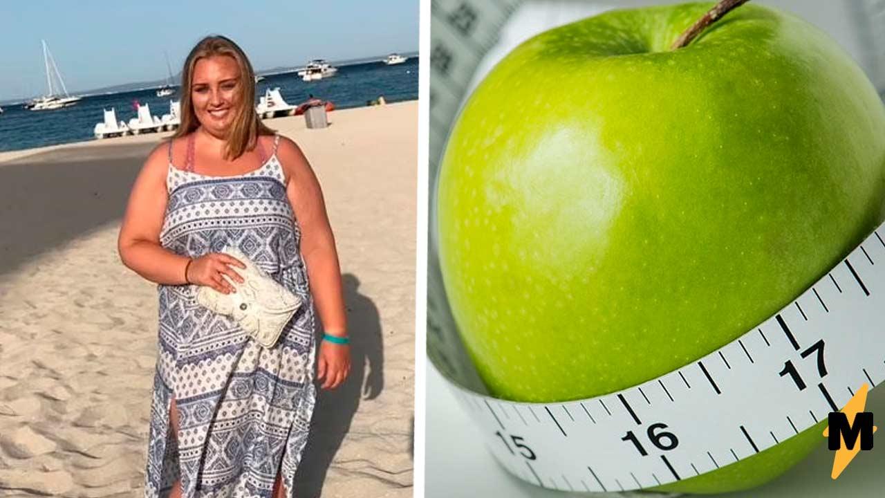 Забудьте пышку с фото. Студентка похудела на 50 кг, и её секрет — бросить диеты и начать есть всё подряд