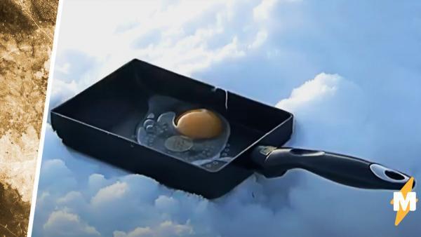 Как пожарить яйцо без огня? Японцы показали лайфхак, как сделать яичницу на снегу, — сибирякам он понравится