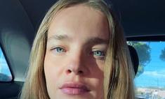 Девушка с картины! Наталья Водянова показала, как выглядит до нанесения косметики