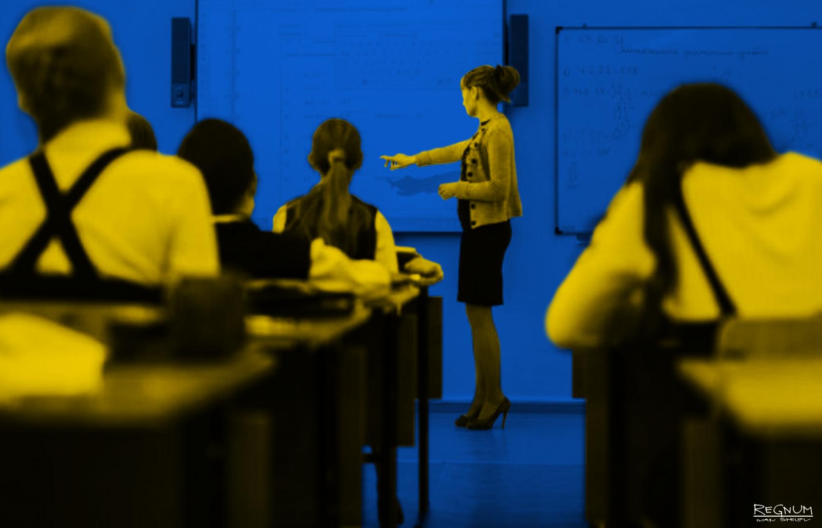 СМИ: в школах Украины фактически отменяют старшие классы