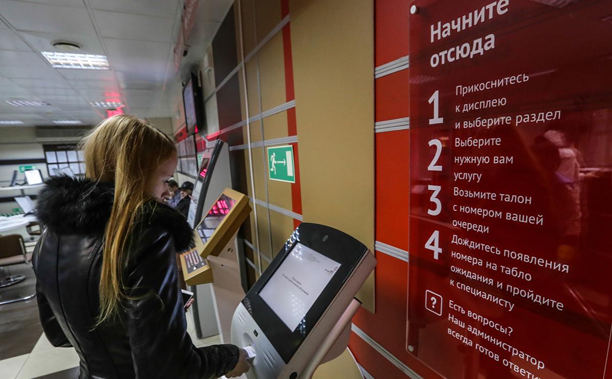 Названы регионы с самым высоким спросом россиян на банкротство без суда