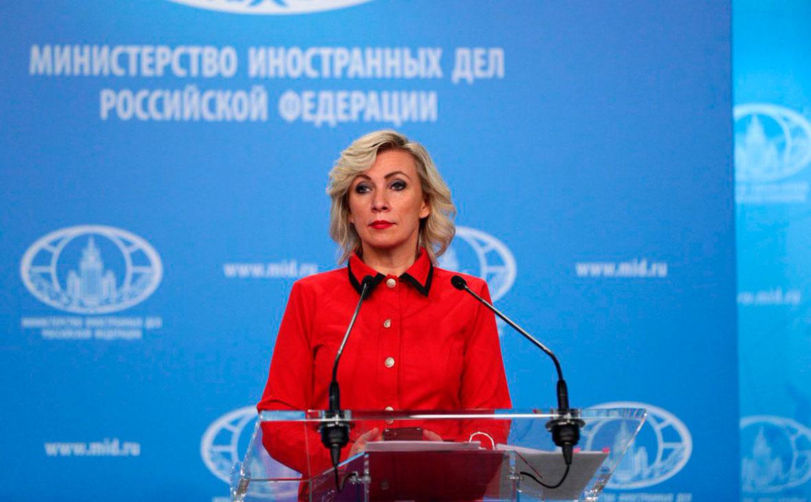 Захарова назвала правильную версию соглашения по Карабаху
