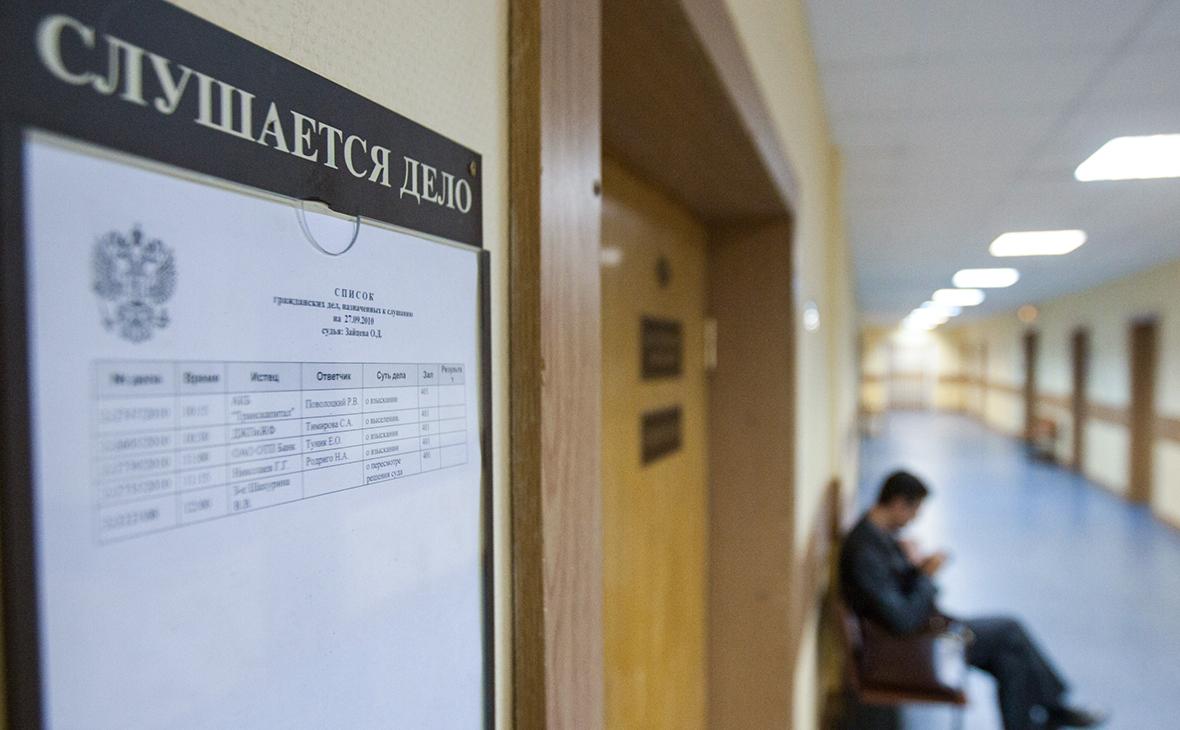 Адвокаты заявили о риске 30 млн россиян лишиться состязательности в суде