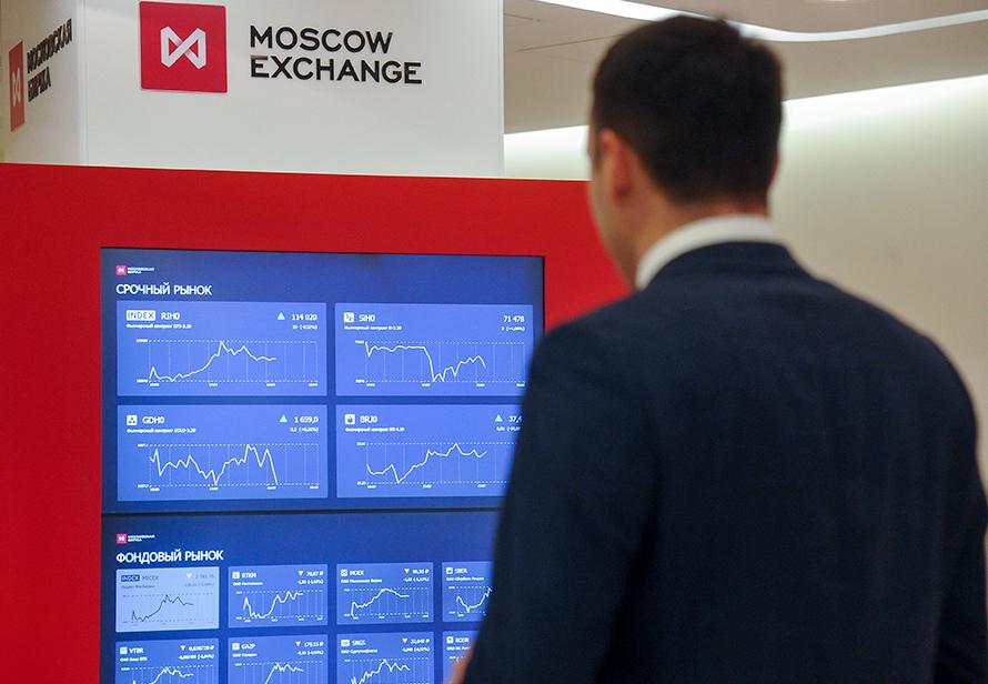 Мосбиржа решила торговать фьючерсами на депозитарные расписки Alibaba