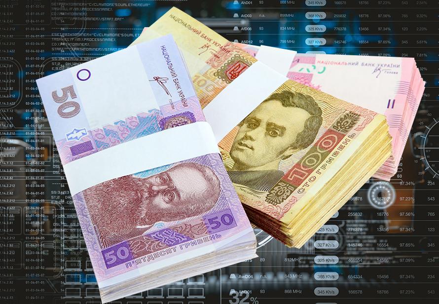 Украина решила выпустить свою цифровую валюту