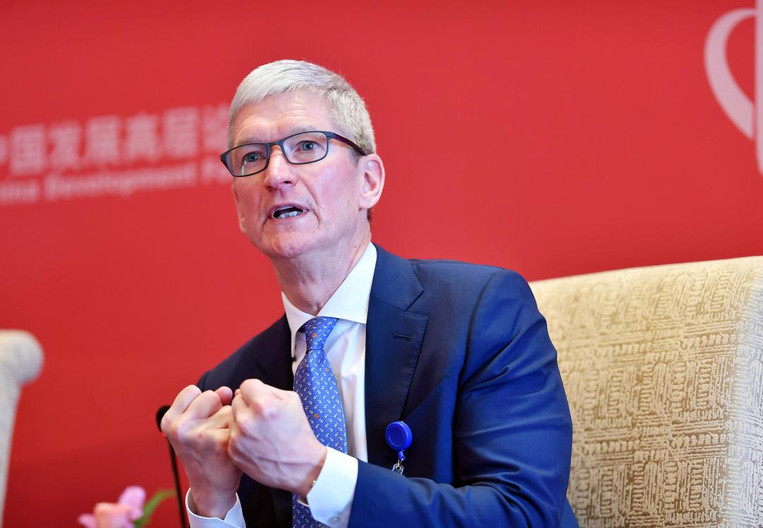 Apple решила бороться с расизмом многомиллионными инвестициями
