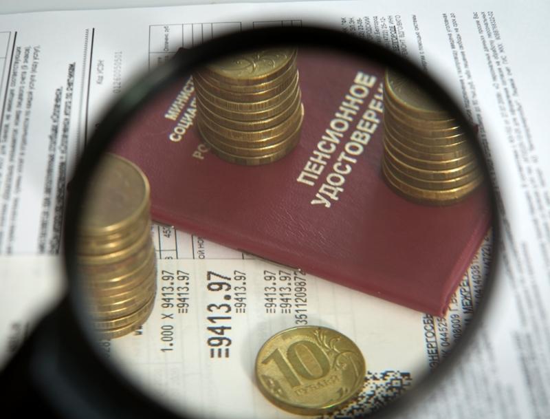В Госдуме предложили людям самостоятельно выплачивать свои пенсионные отчисления