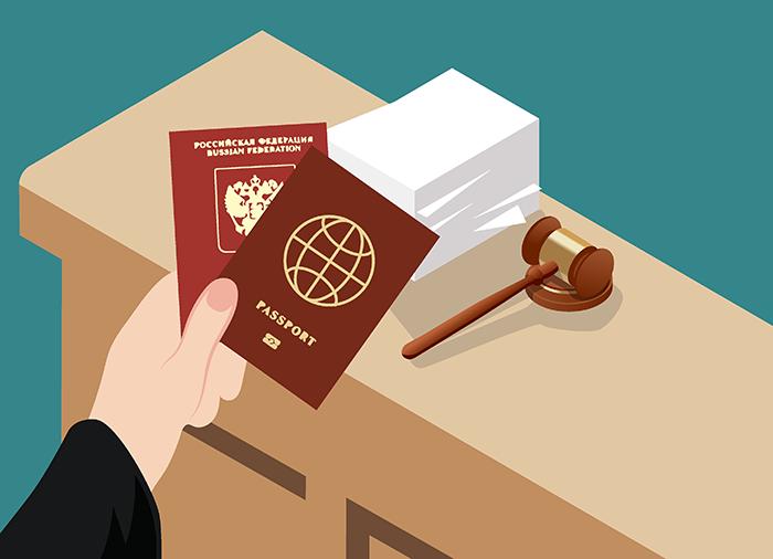КС разъяснил, может ли судья иметь двойное гражданство