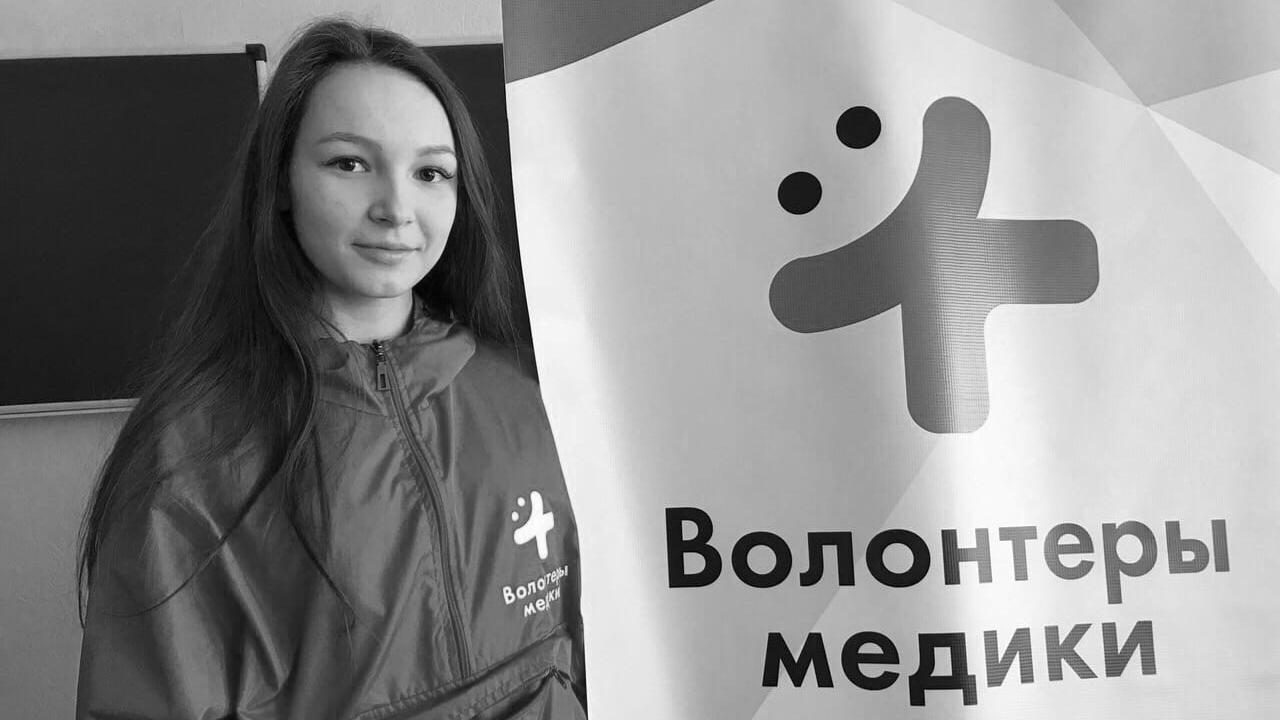 Владимир Путин посмертно наградил орденом волонтёра-медика Светлану Анурьеву