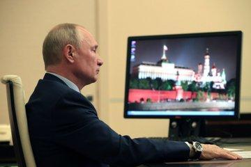 Президенты России, Турции и Ирана проводят онлайн-саммит по Сирии