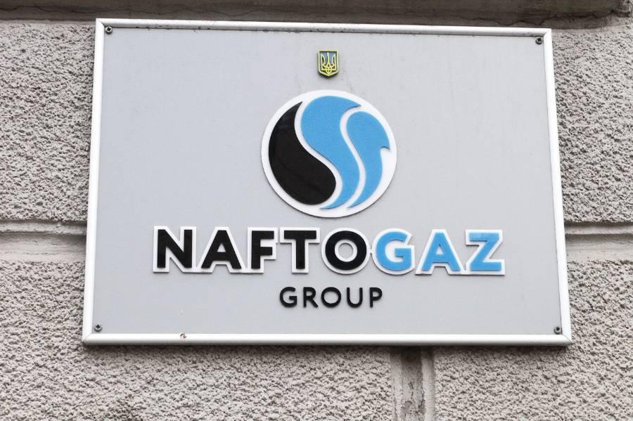 В 'Нафтогазе' предположили, когда Россия откажется от транзита через Украину