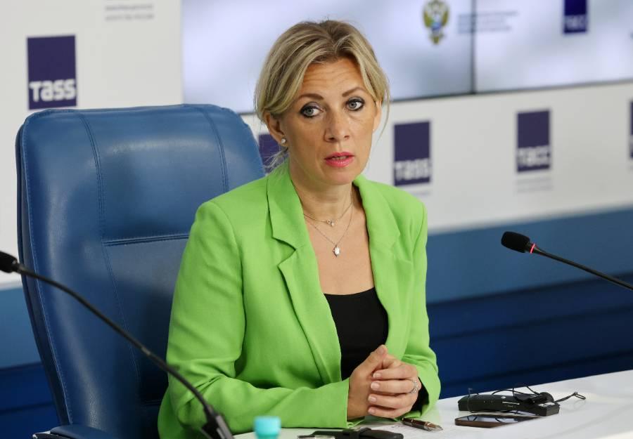 Захарова заявила о новом поколении, выращенном Киевом на неонацизме