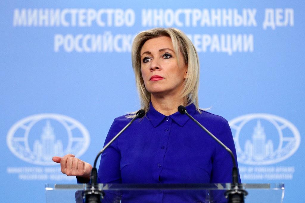Захарова обвинила США в подрыве базовых принципов свободной торговли и конкуренции