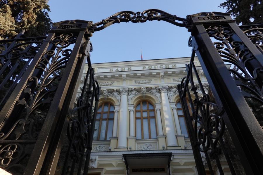 Центробанк лишил лицензии 'Нефтепромбанк'
