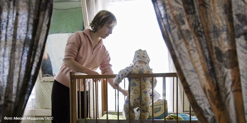 Материнский капитал предлагают использовать для ремонта квартир