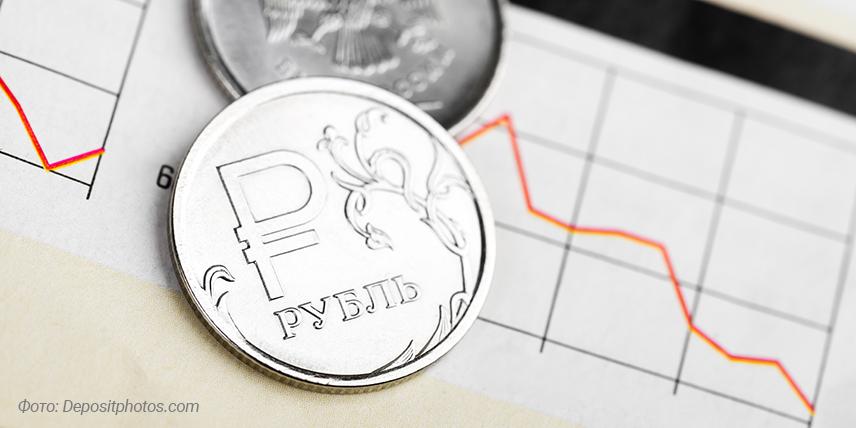 Центробанк оценил темпы ослабления рубля в 2020 году